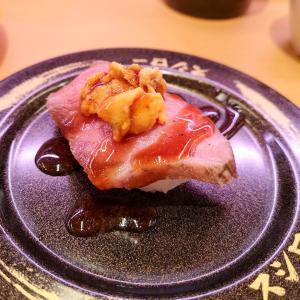回転寿司と侮るなかれ!!その旨さ、コスパを遥かに超えている!!