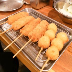 2度付け禁止!!美味い串カツにあわせるのは1杯50円のあれです!!