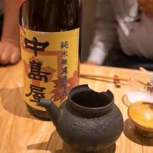 日本酒のエッセンスが詰まったお店!!肴もお酒もそれぞれが素晴らしい演出をしてくれます!最高です!!~その②~