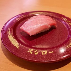 このお店太っ腹!! キャンペーンの連打で出されるお皿はお得感満載!!~復刻100円祭~