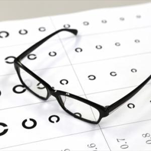 裸眼の視力0.1以下「メガネorコンタクト無しじゃ何も見えない」←こいつ