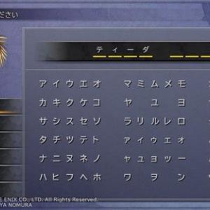 ゲームの主人公の名前は全部デフォルトにするマンの正体wwww