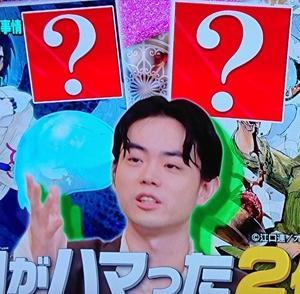 菅田将暉さん、異世界転生ものにハマる