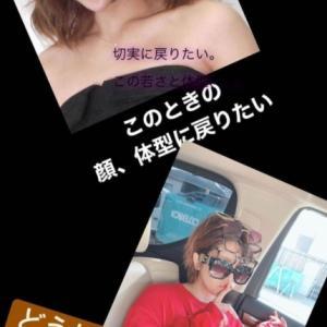 坂口杏里さん(30)、タレント時代の顔、体型に戻りたくて咽び泣く