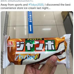 海外記者「最高のアイス見つけた」