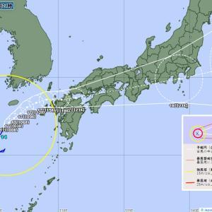 【悲報】台風14号「こーして俺は二日がかりで日本を堪能した」