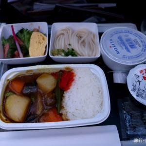 機内食 シンガポール航空(SQ619) KIX-SIN