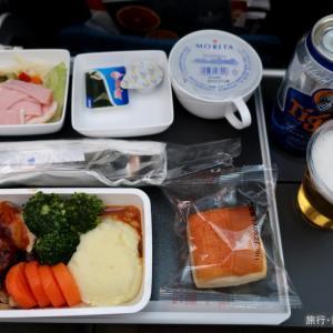 機内食 SQ619 鶏もも肉のグリルマッシュルームソース