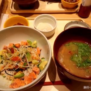 マルモキッチン 炙りサーモンのアボカドごはん (阪急梅田)