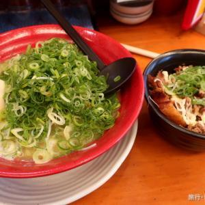 麺屋志 志ラーメン ランチセット (美章園)