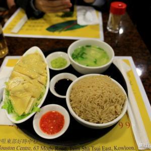 香港で大人気! シンガポールの海南チキンライス 「Good Satay」