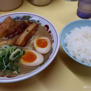 天下一品 豚バララーメン (京橋店)