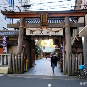露天神社 (お初天神)