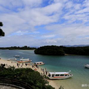 石垣島のきれいな海「川平湾」