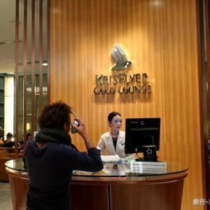 スタアラゴールドラウンジ シンガポール第3ターミナル