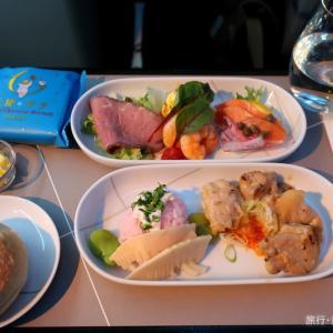 機内食 JAL(JL919) HND-OKA ファーストクラス