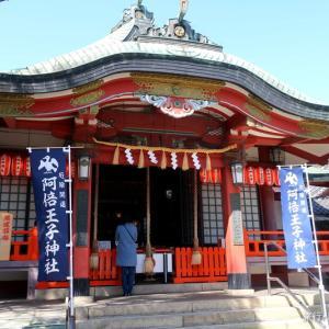 阿倍晴明神社 阿倍王子神社