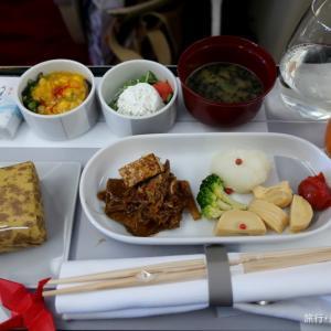 機内食 JAL(JL906) OKA-HND ファーストクラス
