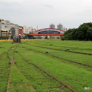 高雄最初の鉄道駅 哈瑪星鉄道文化園区