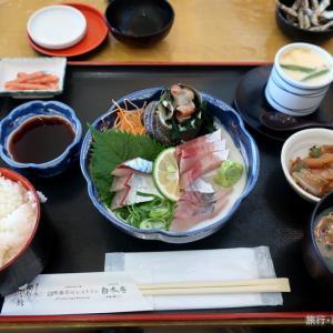 白木海岸のレストラン 関さば関あじ関ぶり食べ比べ御膳 (大分)