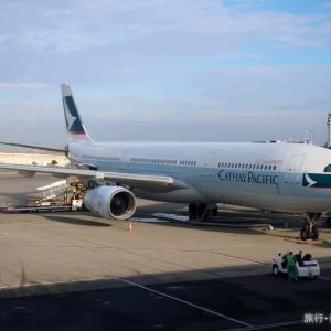 香港経由でシンガポールへ CX597便搭乗記