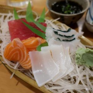 沖縄晩酌 魚とラーメン