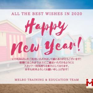 2019年もありがとうございました!!来年もよろしくお願いします!