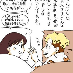 7/3  朝ドラの