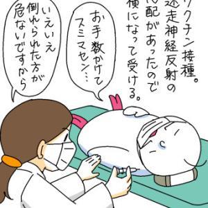 8/13  ワクチン1回目