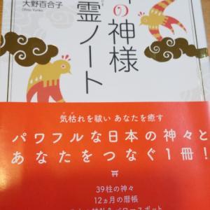 大野百合子さん講演会