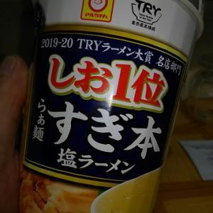 一度は食べたい名店の味 らぁ麺 すぎ本(東京・鷺ノ宮)