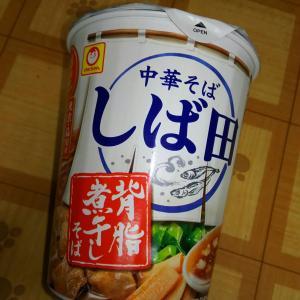 一度は食べたい名店の味@中華そば しば田(東京・仙川)