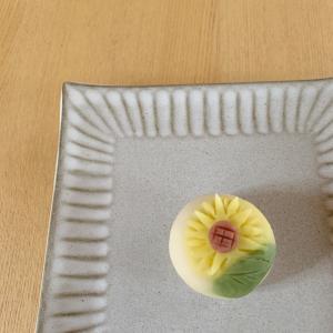 【和菓子】練りきり「向日葵」②