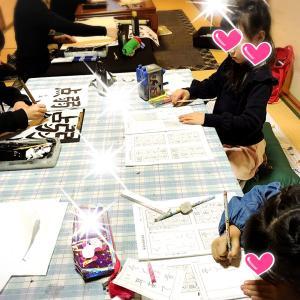 12月7日は♪TRY-Y習字教室
