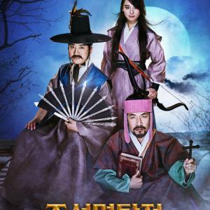 朝鮮名探偵 鬼<トッケビ>の秘密~韓国映画ブログ1402