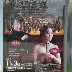 神尾真由子さんのブラームス:ヴァイオリン協奏曲を聴く (2)  ブラームスはお好き? vol.3