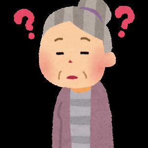 前頭側頭型認知症 母の記録 2019.4月