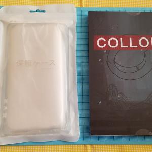 【Zenfone6】(2)  カバーケース 液晶保護ガラスフィルム