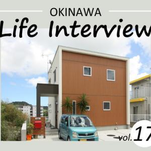 【OKINAWA】暮らしのインタビュー vol.17