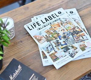 来場特典♪先着50名様にプレゼント!雑誌「LIFE LABEL magazine vol.2」