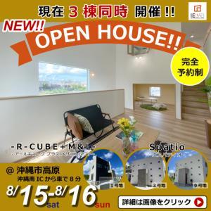 8/15(土)16(日)完成見学会開催!!沖縄市高原モデルハウス