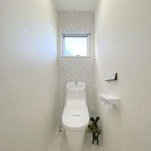 こだわりたい「トイレ」のポイント