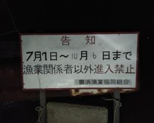 内海新港駐車場は10月7日(月)から解放されるみたいですよ。