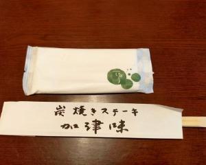 1月29日(金)、やすくんのお店でランチをしてきましたよ(´∀`*)ウフフ