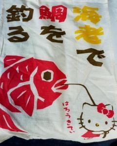 4月27日(火)、志摩にてキス投げ釣り・・・からの南知多(笑)