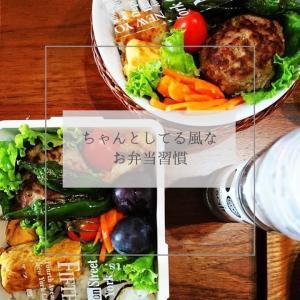 【掲載のお知らせ】「楽をする」のと「手を抜く」のはチョット違うと思う毎日のご飯作り