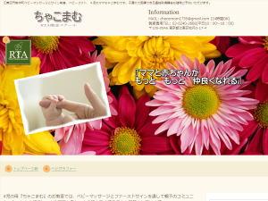 【満席】8月ベビーとサイン体験会@cafe