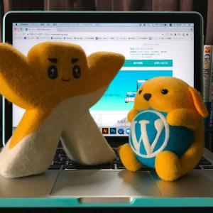 WordPressサイトをWixに引っ越し完了!そのメリット・デメリットと注意点とは。