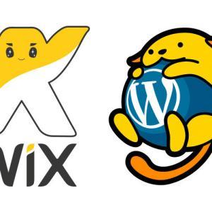 WordPressブログをWixとともに同じドメインで使う?方法 など7本