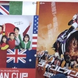 2019ジャパンカップポスターのスーパーサイン2!